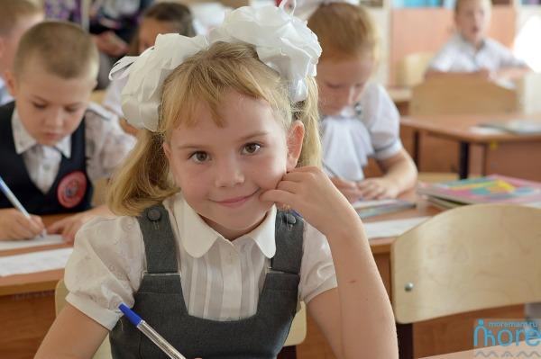 Запись в школу в Сочи