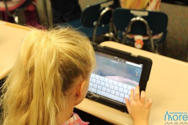 образовательные онлайн-ресурсы