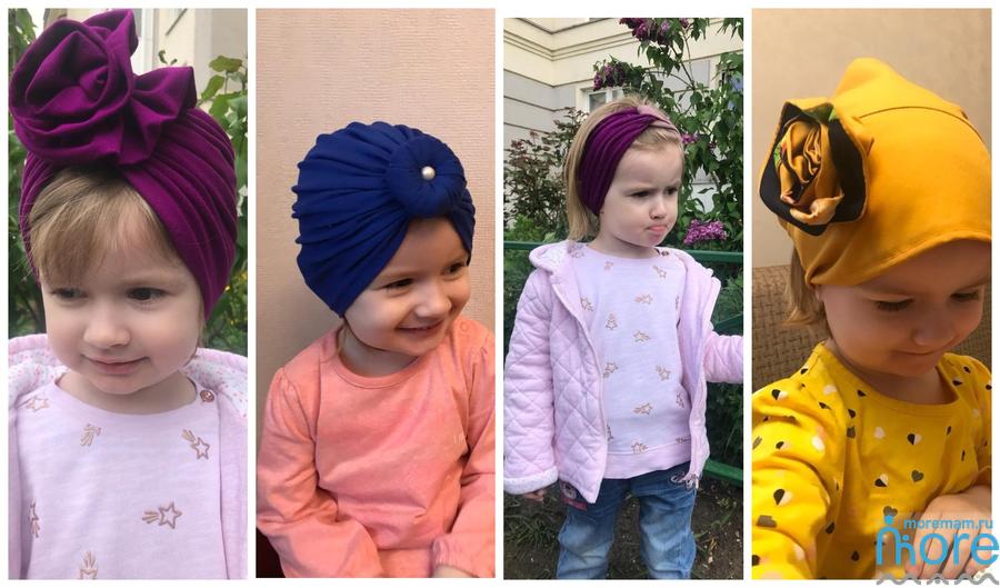 шапочки-тюрбанчики для принцесс