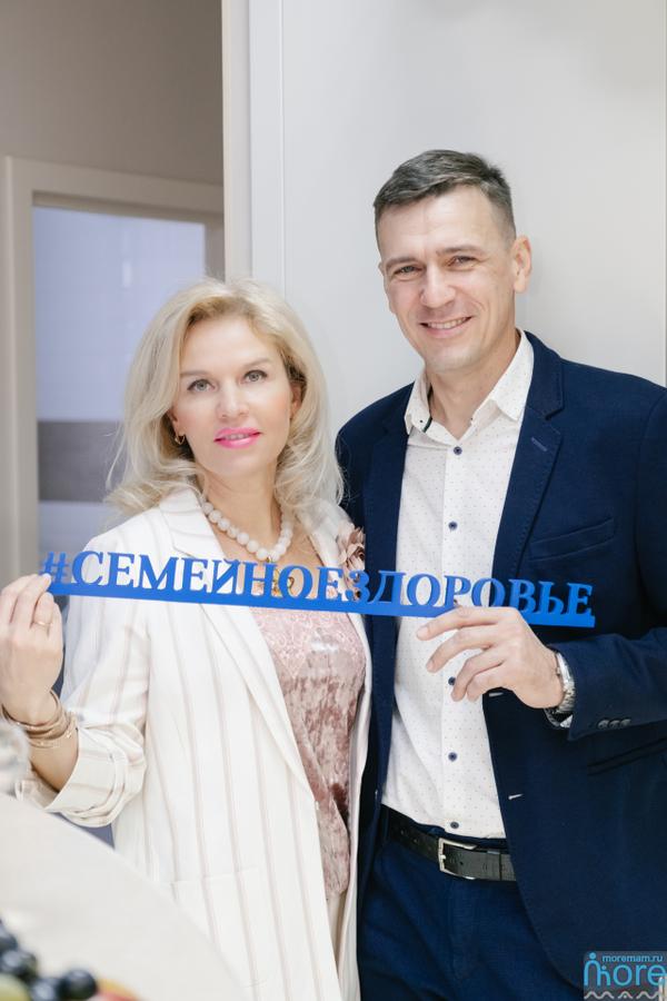 Елена и Станислав Тимошенко